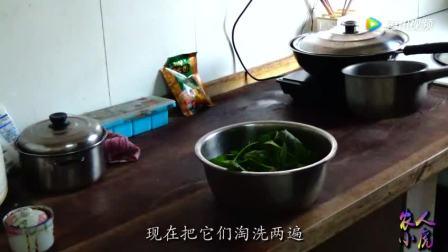 农村小伙用菠菜自制美食, 几分钟教你学会, 简单美味
