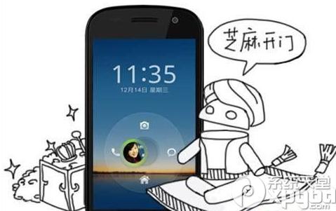安卓手机解锁图案忘记了怎么办