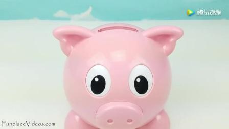 胖小猪存钱罐投硬币认数字 打开 喜欢这个存钱罐的双击噢 广告 0 秒