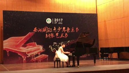 沈米吉 2017年西湖国际青少年音乐节钢琴艺术节演奏 奏鸣曲 海顿第三乐章