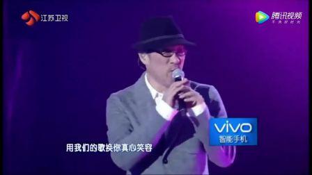 江苏卫视2012跨年演唱会 李宗盛 周华健合唱 真心英雄 超好听