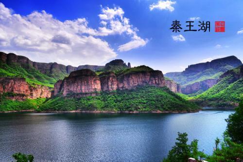 沙河市旅游景点众多,有秦王湖,北武当山风景区等省级重点风景名胜区