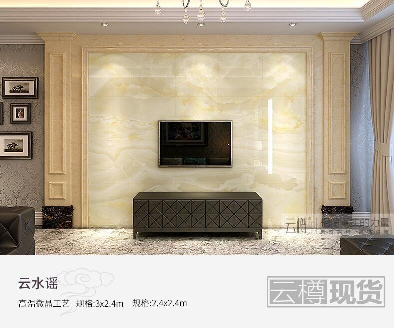 2017受欢迎的10款客厅电视背景墙效果图