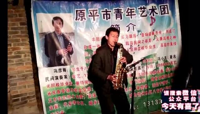 萨克斯独奏《上海滩》, 经典好听 打开 帅气哥哥吹萨克斯《上海滩》比