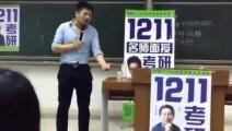爆笑段子,神嘴张雪峰老师向哈尔滨理工大学道歉