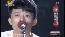 赵雷《快乐男声》讲述音乐心路历程,要做必须唱歌的人