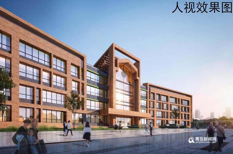 规划27个班 城阳流亭街道将添一所九年一贯制学校