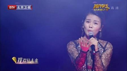刘涛在《跨界歌王》舞台上最惊艳的神曲,评委戴玉强都听醉了!