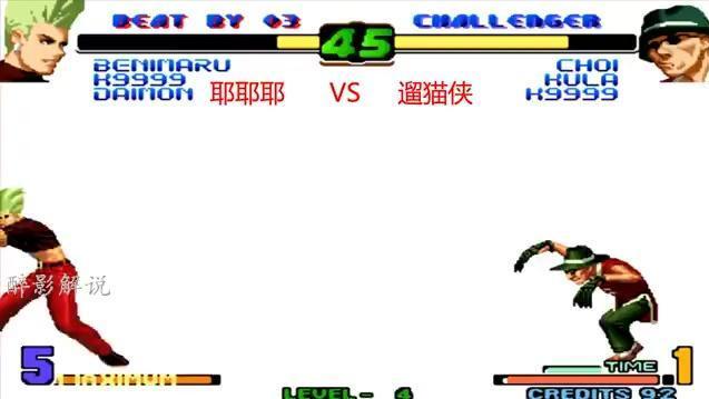 拳皇2002 K9999的蜈蚣手真是厉害,库拉的必杀技都被废掉