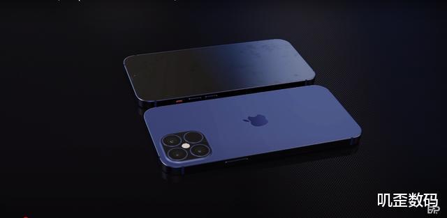 对比iPhone,12,Pro,最终可能要推迟到10月才上市,全面升级,所以七八千元的价格也不算太昂贵(图2)