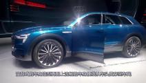 没买车的祝贺你,奥迪全新SUV要上市,26万左右专为国人而造!