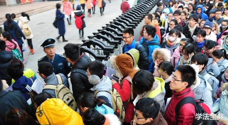 事实上有可能 2020年300多万人考研, 分数线会下降吗