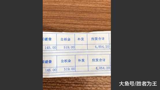 福建中学一教师抱怨工资太少, 怒晒工资单, 网友: 你还想要多少?
