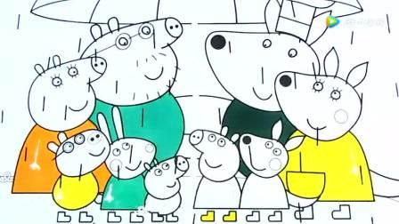参加派对, 滑冰小子乔治合集, 一次看个够 打开 亲子画画学习: 小猪图片