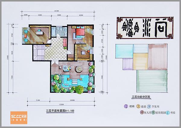 手绘_平面布置图怎么画_120平米农村房屋设计图_手绘平面图草图的步骤