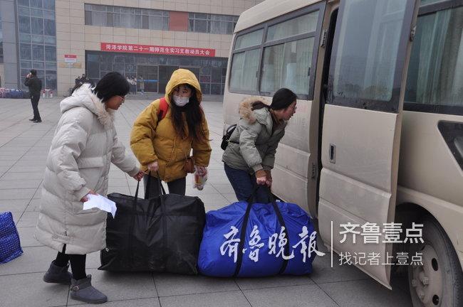 菏泽学院1348名师范生奔赴各县区中小学进行实习支教