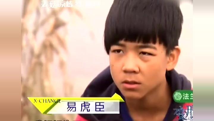 变形计有钱公子哥想留在山村,埋怨导演催他回城市,掩面痛哭!