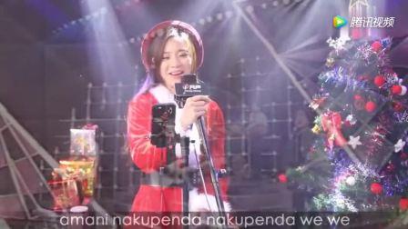 广东靓女亮声Open翻唱《Amani》!黄家驹为非洲难民儿童所创作!