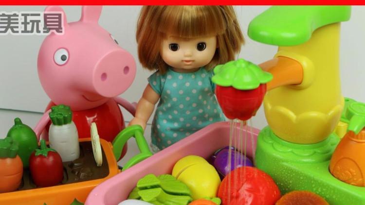 小猪佩奇蔬菜切切看 种菜洗菜水果切切乐的宝宝玩具过家家