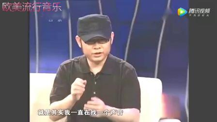 中国好导师!刀郎说害怕糟蹋了云朵的好声音!