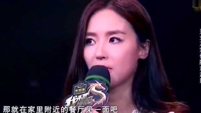 马景涛嫩妻吴佳妮自曝: 他承诺照顾我一辈子 结果两人离婚打脸