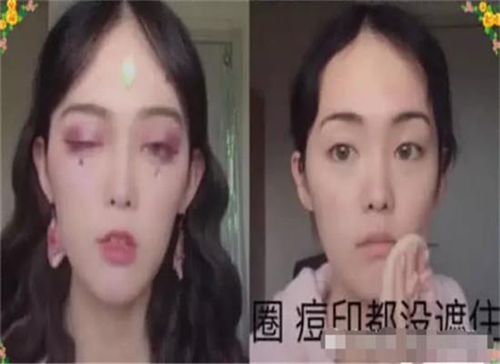 """被称为""""真实版女生""""化妆, 图四让人怀疑人生, 网友: 那就是我!"""