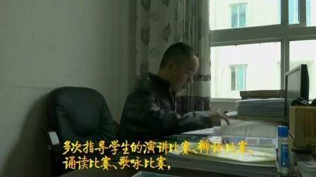 教师视频评语优质课高中《学聆听》_刘晓丹音乐v教师高一高中图片