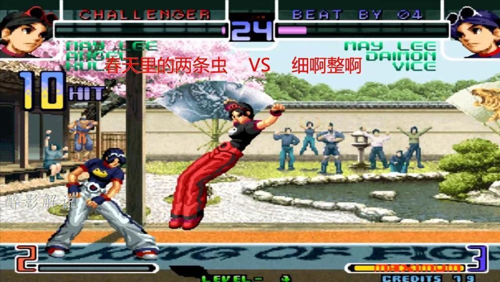 拳皇2002: 李梅连招空接必杀技,打出15连逆袭征服对手