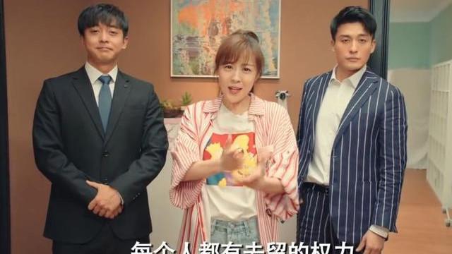 《愛情公寓5》官宣劇情: 曾小賢戀愛, 呂子喬當爸, 還有一對結婚