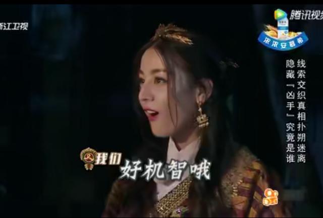 鹿晗问迪丽热巴的荧幕初吻给了谁热巴机智回应鹿晗尴尬咯