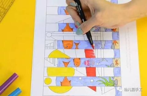 幼儿园创意立体手工, 植物, 红旗, 屏风, 附模板 视频
