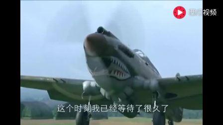 日军飞机来袭, 飞虎队战机起飞, 激烈空战