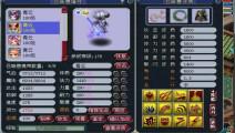 梦幻西游: 直播取号175龙宫(3.6W),两只须弥宝宝回本一半