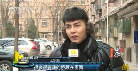 坑爹游戏汪东城发型分享展示图片