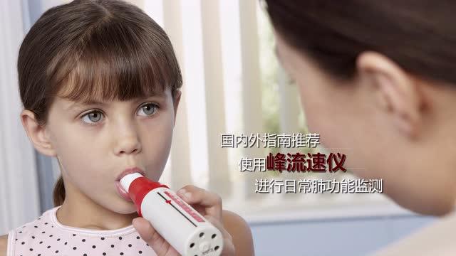 中国红十字基金会 畅享呼吸-哮喘患者关爱项目