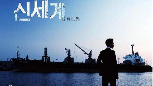 電影《新世界》, 丁青做事情, 比李子成和李仲久, 更聰明果斷