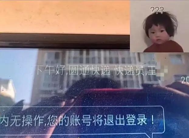 爆笑GIF: 广东人终于放过福建人了
