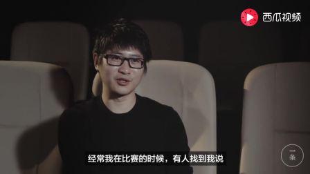 """叛逆少年终变""""油腻男""""? 韩寒: 我就希望跟我合作的人不要亏钱"""
