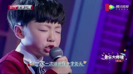 六岁男孩唱励志歌曲《我的未来不是梦》,把评委弄的哭笑不得!