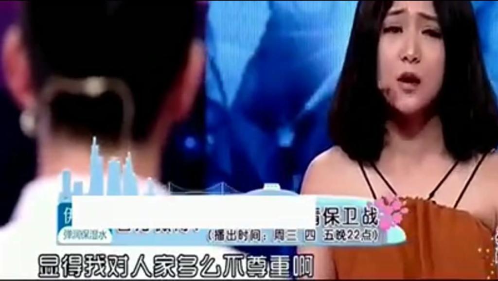 """《爱情保卫战》妈宝男张口闭口不离""""我妈说"""" 女友气崩溃"""