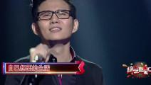 石头翻唱张雨生代表作《我的未来不是梦》,唱出了追梦人的心声