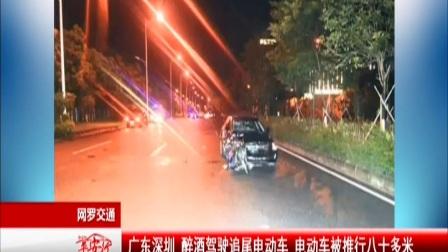 深圳南坪快速10车连环追尾 两人丧命