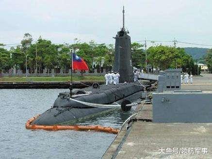 """6家公司帮台湾造潜艇? 有1家让人""""掉大牙"""""""