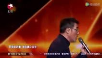 歌曲《真心英雄》李宗盛 周华健 胡歌 靳东