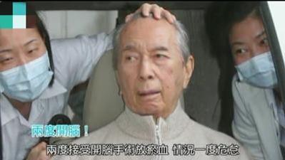 用钱砸退死神 每天注射巨额补脑针 看98岁赌王如何跟死神对抗