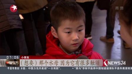 看东方上海自然博物馆游人如织 触发狗年首次限流 高清