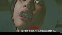小涛解说十大恐怖电影禁片《午夜凶铃1》