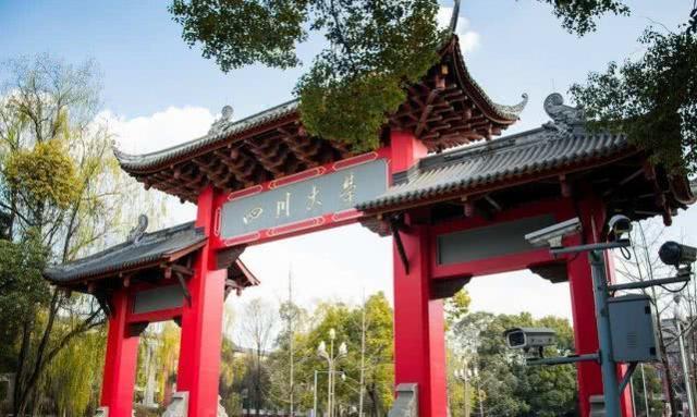 """兼并医学院后, 排名仅次于清华和北大。 最""""好命""""的两所985大学!"""