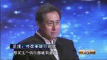 听到恒大许家印的这句话,王健林都有点懵: 这以后还怎么处朋友?