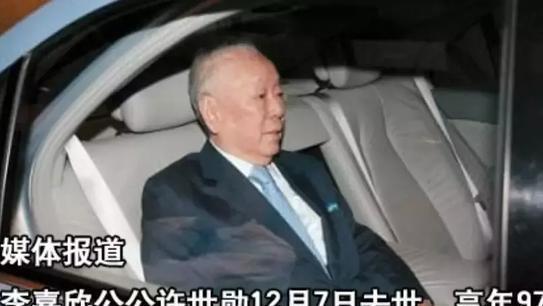 香港富豪许世勋去世, 420亿遗产不分独子一毛!